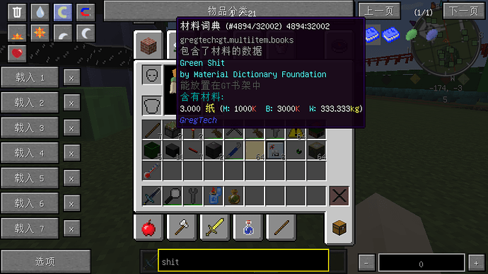 2021-04-03_11.02.02