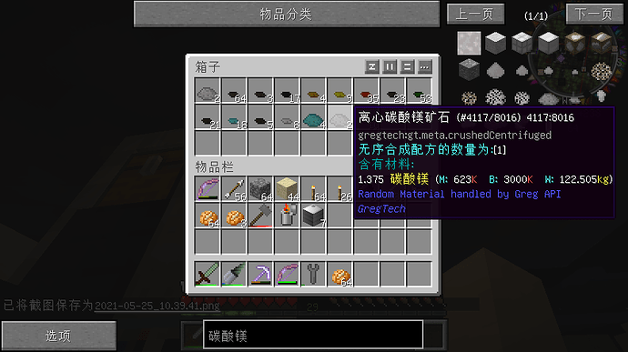 2021-05-25_10.39.43
