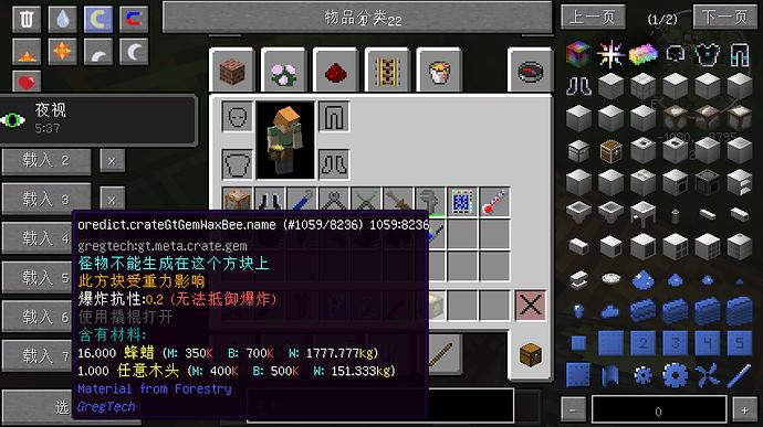 2021-07-16_10.33.07