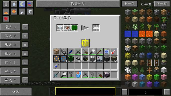 2021-09-29_09.53.28