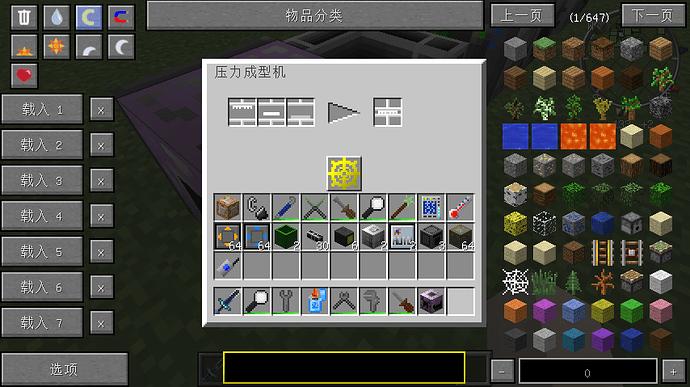 2021-09-29_09.53.18