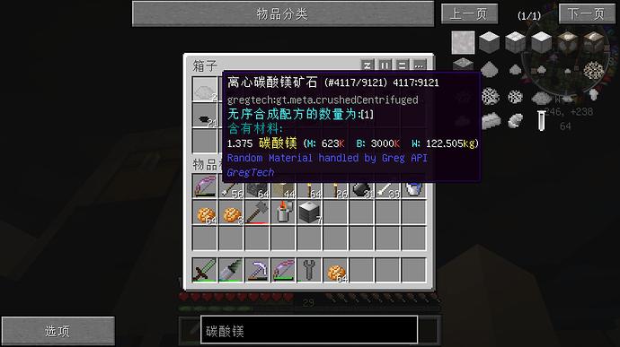 2021-05-25_10.39.41